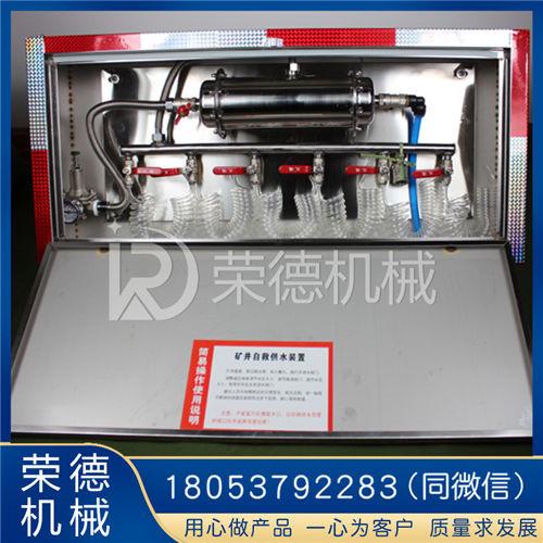 压风供水自救器的价格ZYJ-M6供水自救装置