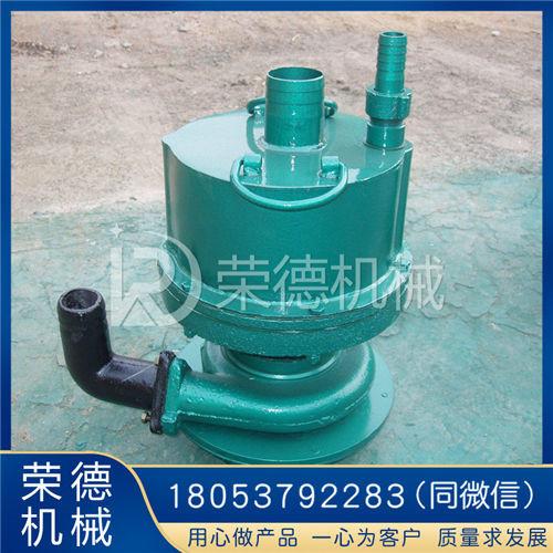 大流量�L���水泵FQW20-35/W�L���水泵